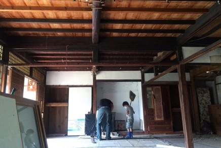 kodouguya | 古民家リノベーションはじめます